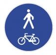 Come ci si deve comportare in bicicletta a termini di - Art 79 codice della strada pneumatici diversi ...